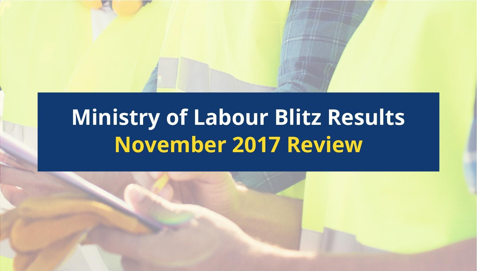 november-2017-blitz-results